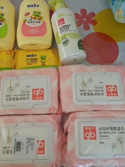 好孩子(gb) 婴儿爽身粉新生儿宝宝玉米痱子粉天然不含石滑粉盒装带粉扑 V2402 (120g)*3盒 晒单图