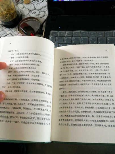 三联文丛:三国史话 晒单图