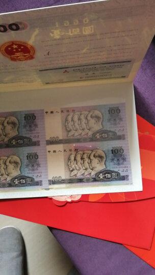 上海集藏 第四套人民币连体钞康银阁册子装 纸币连体钞 90版100元四连体 晒单图