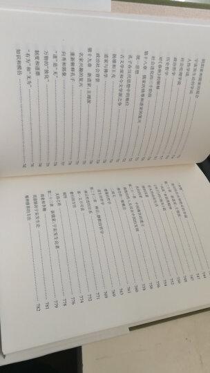 中国哲学简史(全2册)(三松堂全集)  晒单图