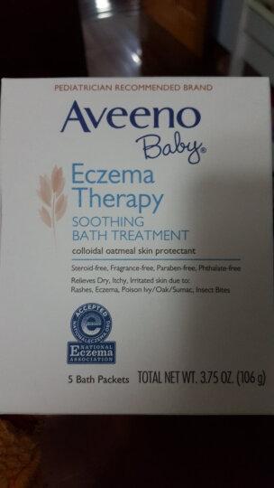 艾维诺 Aveeno 婴幼儿天然燕麦洗澡粉 缓解湿疹皮肤干燥 美国 106g 晒单图