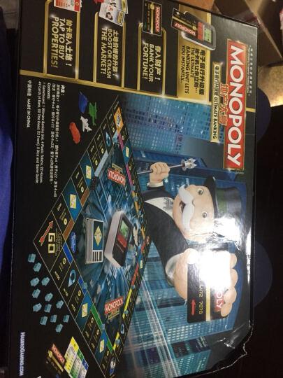 孩之宝地产大亨电子银行升级版强手棋桌面游戏儿童玩具桌游大富翁游戏棋 电子银行升级版B6677 晒单图