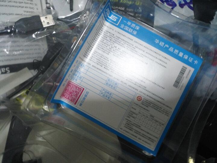 华硕(ASUS) Xonar U3华硕USB便携式外置声卡 笔记本游戏声卡 标准版 晒单图