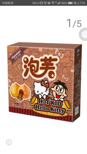 麦吉士涂层酥塔千层松塔饼干加量装杏仁味128g+32g/盒 晒单图