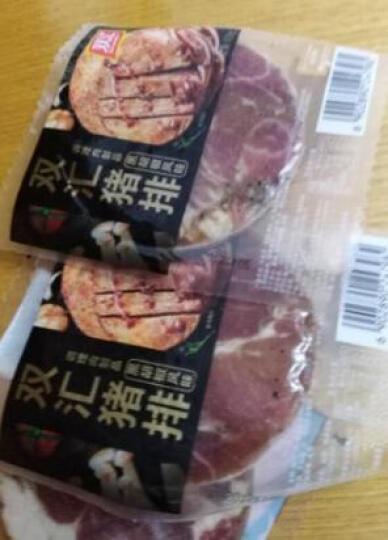 双汇 猪排 90g/袋 黑胡椒风味 烧烤食材(2件起售) 晒单图