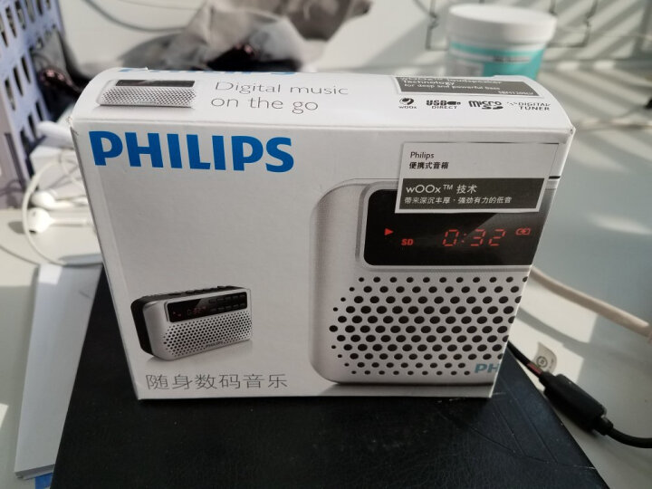 飞利浦(PHILIPS) SBM120 BLU 插卡音箱 便携小音响 音乐MP3外响播放器 FM收音机 蓝色 晒单图