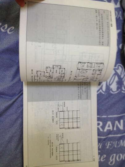 《住宅设计规范》图解 晒单图