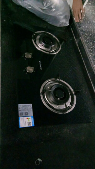 万和(Vanward) 中式 油烟机灶具套装 H05G+B8-L318XW 炫黑 抽油烟机 液化气灶 20Y 晒单图