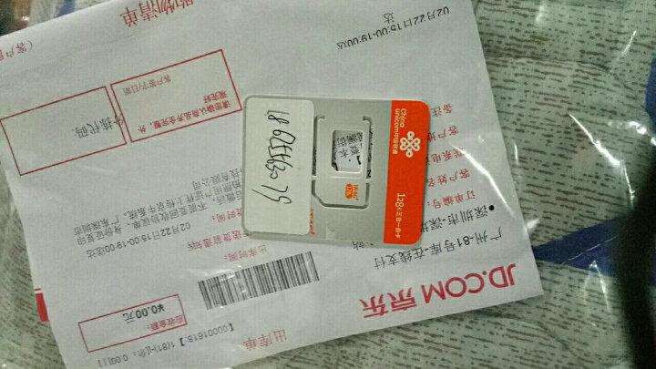 【广东联通】腾讯大王卡手机卡流量卡电话卡联通卡上网卡(1元800M,腾讯指定软件免流量) 晒单图