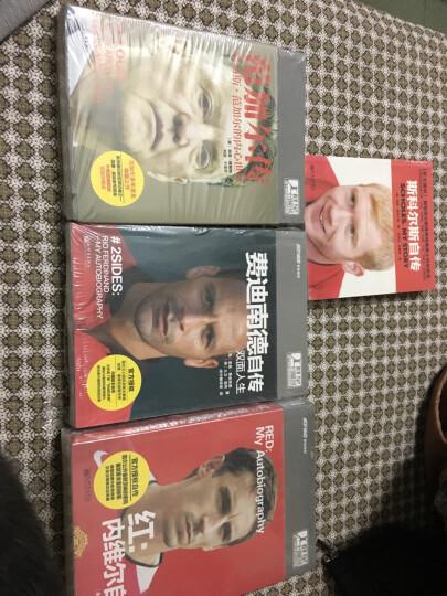 群星闪耀时 曼联92黄金一代 贝克汉姆:未来+红:内维尔自传(套装共2册) 晒单图
