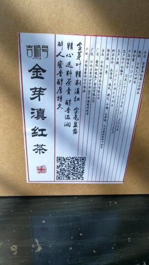 吉顺号 茶叶 年货送礼 滇红茶 云南红茶 老树红茶 大金针 500g/盒 单芽红茶 晒单图