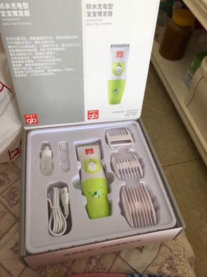 gb好孩子 专业婴儿儿童理发器 防水理发器宝宝理发器 新生儿电推剪发器 充电理发器 (粉绿) 晒单图