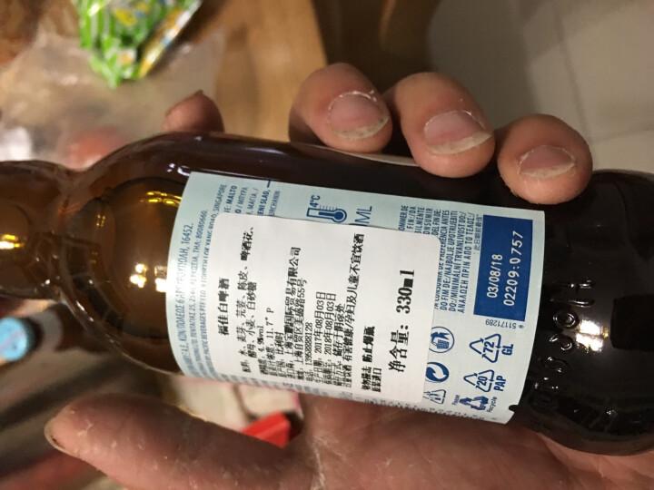 比利时风味啤酒 精酿啤酒 福佳白啤酒(Hoegaarden) 330ml瓶装 24支 晒单图