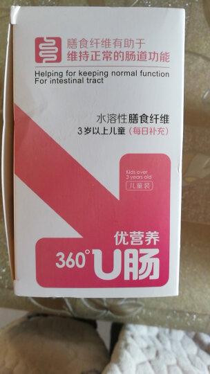 维他纤维儿童水溶性膳食纤维5g*30条 晒单图
