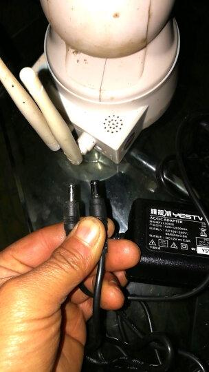 Yestv 监控电源12v电源适配器监控摄像头电源12v2a光钎路由器直流变压器产线老化架充电器 DV免焊母头 晒单图
