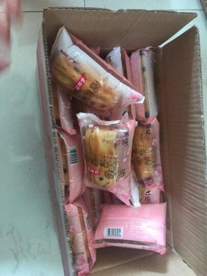 西班牙进口NaturalValley天然山谷香脆谷物燕麦条全谷物能量棒代餐饼干零食早餐 蜂蜜口味210g 晒单图