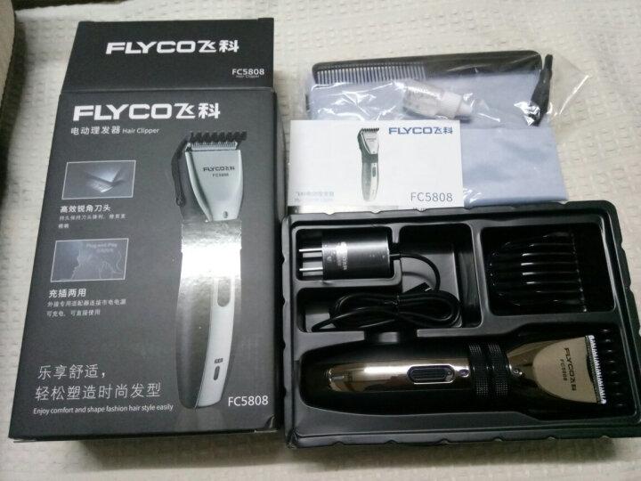 飞科(FLYCO)FC5808专业电动理发器+FC5808理发器刀头倾情推荐套装 晒单图