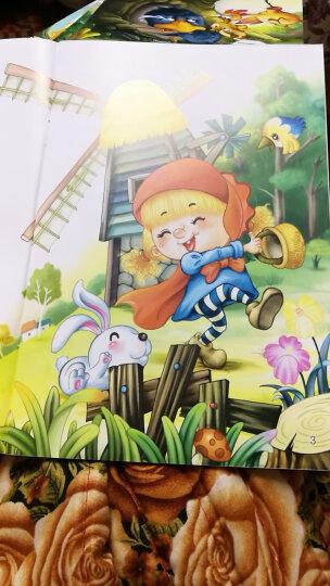 快乐童话王国20册三只小猪绘本 中英双语注音版童话故事书3-6岁儿童读物睡前故事书小红帽 晒单图