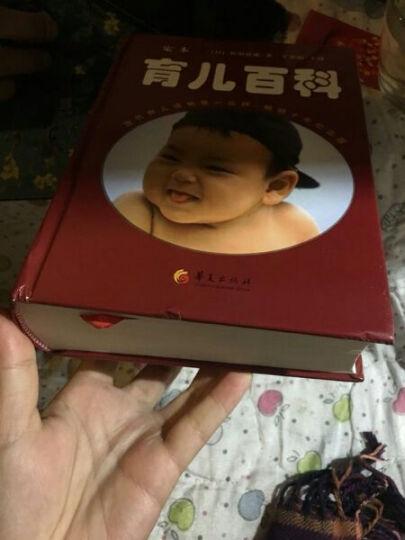 定本育儿百科 日本松田道雄 (畅销十年纪念版) 晒单图