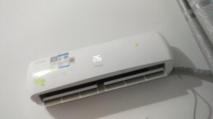 志高(CHIGO)大1匹 二级能效 变频 空调挂机 智能 冷暖 小京鱼APP控制(NEW-GV9BJ3H2Y2) 晒单图