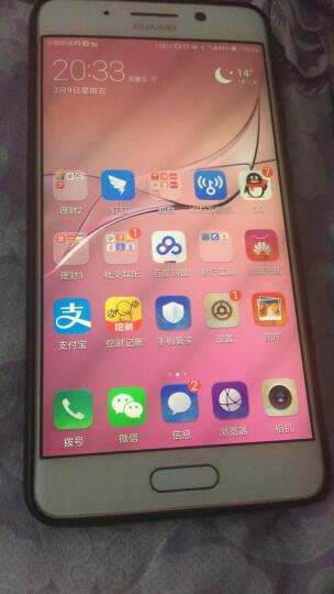 华为 Mate 9 Pro 4GB+64GB版 玫瑰金 移动联通电信4G手机 双卡双待 晒单图