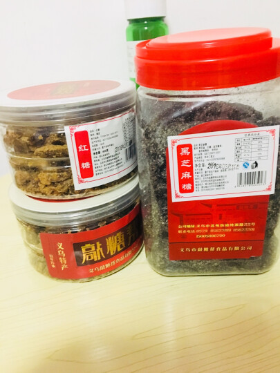 敲糖帮(qiaotangbang) 义乌特产纯黑芝麻糖纯原味土特产桶装700克 晒单图