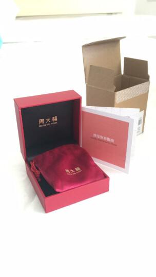 周大福(CHOW TAI FOOK)时尚优雅水波纹瓦片链玫瑰金18K金项链 E105821 860 45cm 晒单图