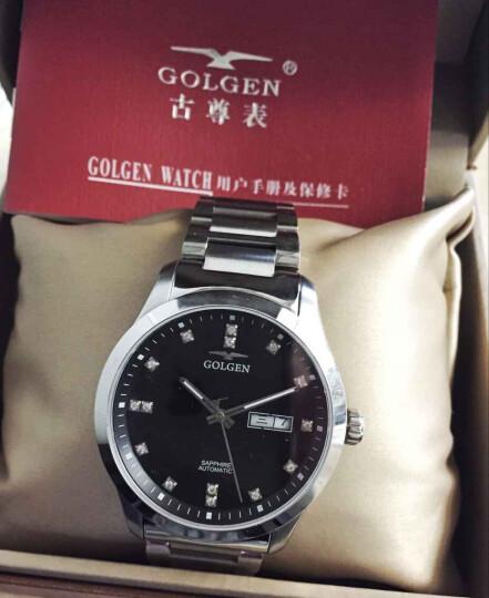 古尊(GOLGEN)情侣手表对表商务气质型休闲款英伦风水钻钢带机械表情侣款男表女表6097 男表 黑盘 成熟典范 晒单图