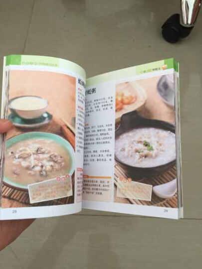 家常主料100种做法丛书:粥的100种做法 晒单图