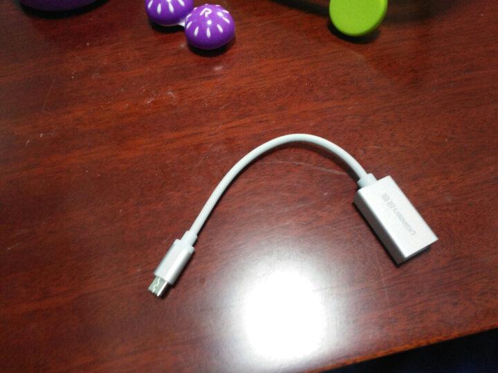 绿联 OTG数据线 Micro USB转接头线 安卓平板/手机U盘连接器 支持华为/小米/三星/魅族 铝壳 15cm 30643 银白 晒单图