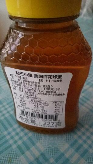 天然成熟百花蜜  孕妇可食蜂蜜227g 美国进口 晒单图