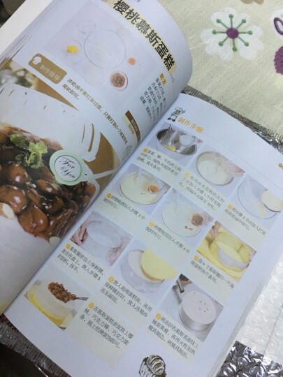 新手下厨系列:从零开始学做西餐 晒单图