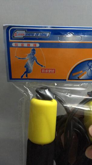 多能学生中考用跳绳体育考试成人男女健身器材计数跳绳 黑色 晒单图