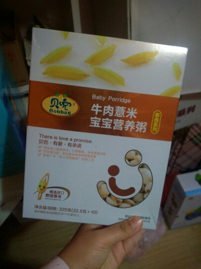 果乐士苹果草莓香蕉可吸果泥90g*9安德鲁宝宝辅食儿童食品99.9%水果+0.1%vc 晒单图