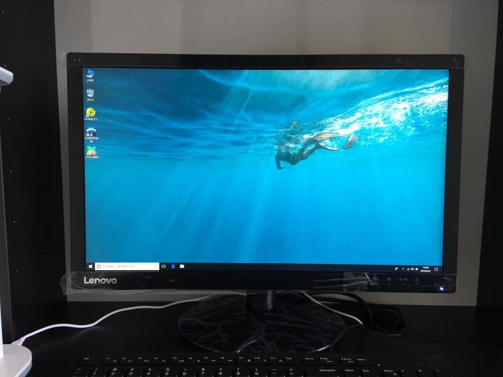 联想(Lenovo)天逸510S商用台式办公电脑整机( i3-7100 4G 1T 集显 WiFi  三年上门 win10)21.5英寸窄边框 晒单图