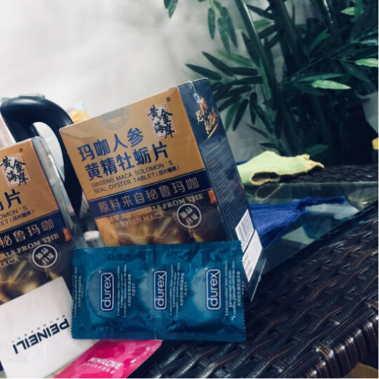 黄金海岸 【买2送1】黑松露蚕蛹玛咖牡蛎黄精片 男用玛卡片 秘鲁黑玛卡干果原料90粒 可搭男性保健品 晒单图