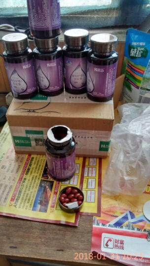 赫思卡尔 葡萄籽精华软胶囊[2瓶]*60粒提取物原花青素OPC 晒单图