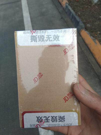 周大福(CHOW TAI FOOK)PT950铂金心形戒指 PT150507 1380 15号 晒单图