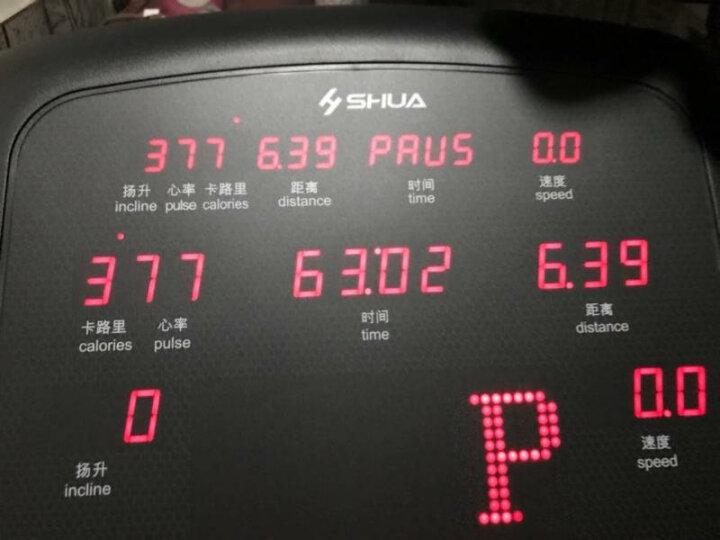舒华(SHUA) 舒华商用跑步机 舒华X5跑步机 健身房专用跑步机静音减震SH-5517 SH-5517T跑步机【X5升级版】 晒单图