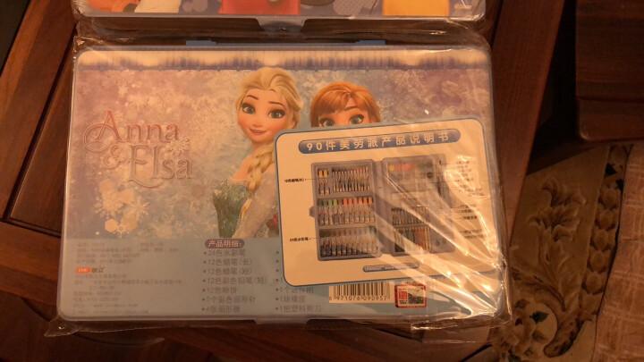 迪士尼(Disney)90件套水彩笔/彩色铅笔/蜡笔颜料绘画礼盒套装 E0033F 晒单图