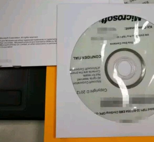微软(Microsoft) 正版Win7系统Windows7专业版/win7Pro专业版64位系统盘 Win7旗舰版64位/多国语言实物包装含票 晒单图