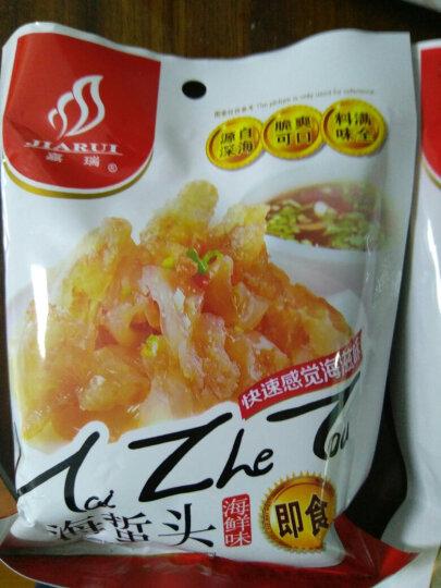 【五莲馆】嘉瑞 凉拌即食海蜇头4包装 共640g   日照特产 晒单图