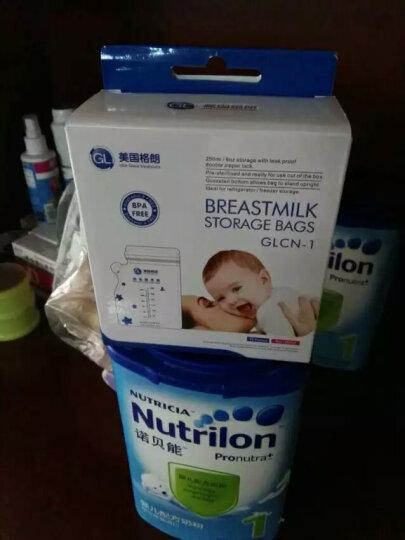 格朗(GL) 储奶袋母乳储存袋保鲜袋 96片装(250ml) 晒单图