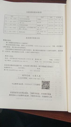 """中国新闻传播史(第三版)(21世纪新闻传播学系列教材·基础课程系列;普通高等教育""""十一五""""国家级 晒单图"""