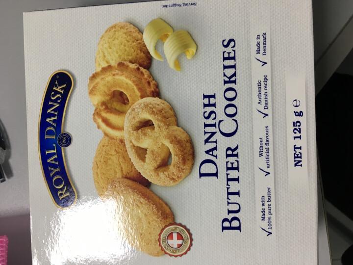 京东海外直采 凯尔森Kelsen Royal Dansk迷你黄油曲奇饼干200g 丹麦进口 晒单图