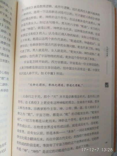 新课标推荐阅读书目:呼啸山庄+城南旧事+小学语文同步拓展阅读(共3册) 晒单图
