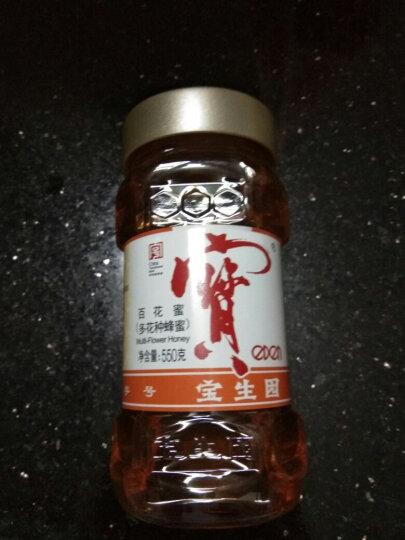 宝生园(baoshengyuan)百花蜜 550g/瓶 晒单图