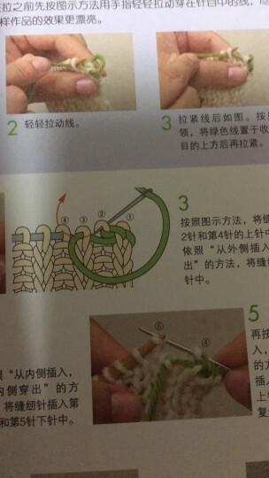 最详尽的棒针编织教科书(修订本) 晒单图