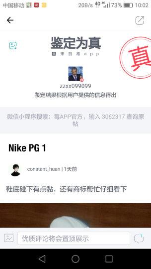 耐克(NIKE) SUMMER PACK 保罗乔治1代篮球鞋878628 荧光绿878628-700 41 晒单图