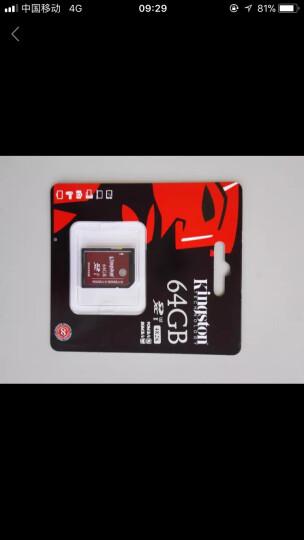 金士顿(Kingston)128GB 90MB/s SD Class10 UHS-I高速存储卡 中国红 晒单图